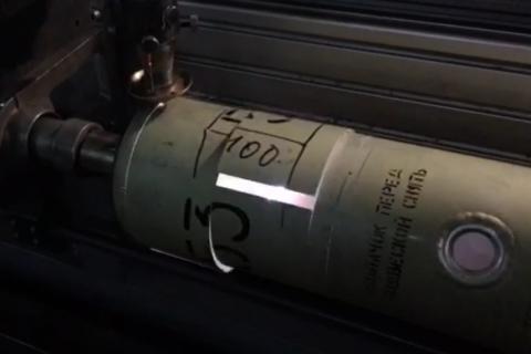 Применение лазерного оборудования для порезки алюминиевых труб для последующего изготовления корпусов сигнальных буев