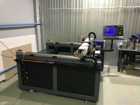 Лазерный комплекс LaserCWM 1300/3W-3000 производства компании LaserCWM